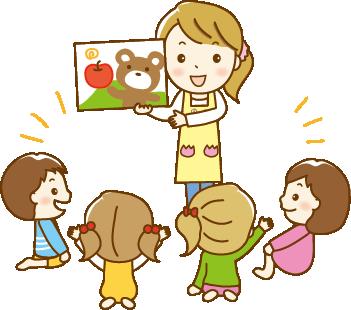宝塔院幼稚園